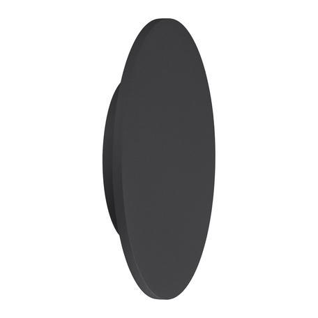 Настенный светодиодный светильник Mantra Bora Bora C0126, LED 30W 3000K 2400lm, черный, металл