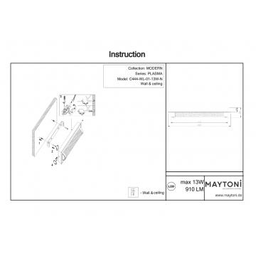 Схема с размерами Maytoni C444-WL-01-13W-N