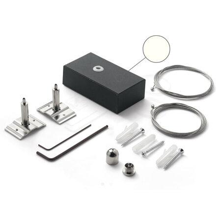 Набор для подвесного монтажа модульной системы Ideal Lux FLUO KIT PENDANT WHITE 5 MT 215907, белый, металл