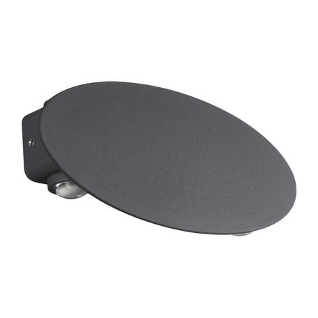 Светильник Novotech CALLE 358564, металл