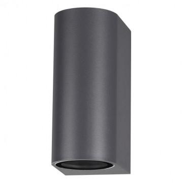 Настенный светильник Novotech Street Landscape 370599, IP54, 2xGU10x50W, серый, металл