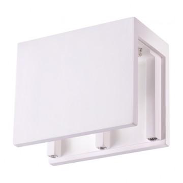 Основание потолочного светильника Novotech Legio 370506, 2xGU10x50W, белый, гипс