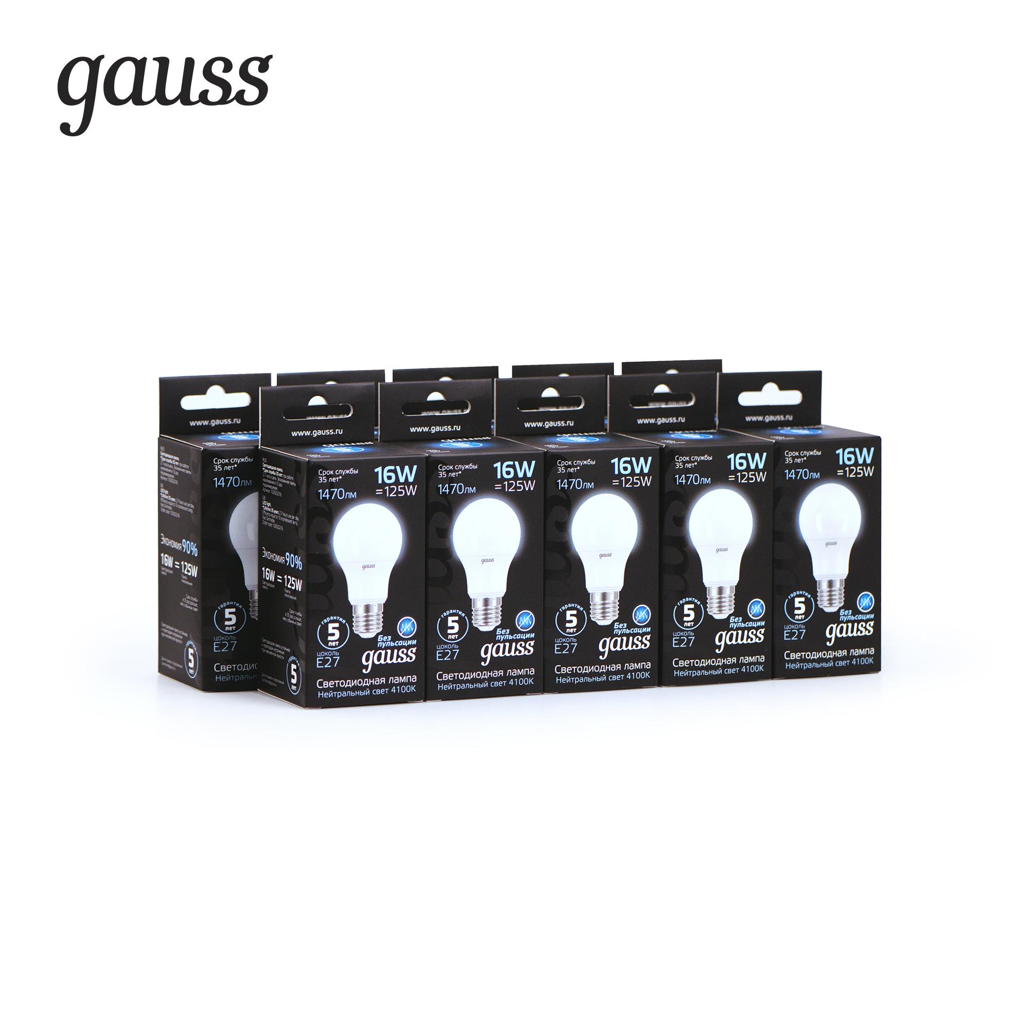 Светодиодная лампа Gauss 102502216 груша E27 16W, 4100K (холодный) CRI>90 150-265V, гарантия 5 лет - фото 3