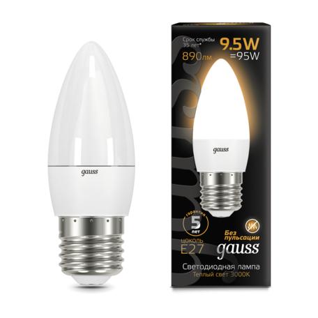Светодиодная лампа Gauss 103102110, белый