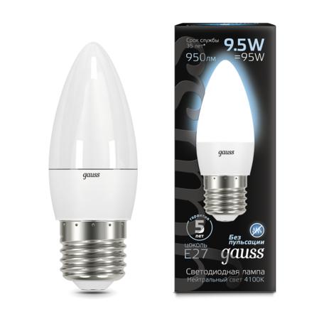 Светодиодная лампа Gauss 103102210, белый