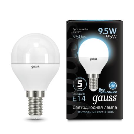 Светодиодная лампа Gauss 105101210 шар E14 9,5W, 4100K (холодный) CRI>90 150-265V, гарантия 5 лет