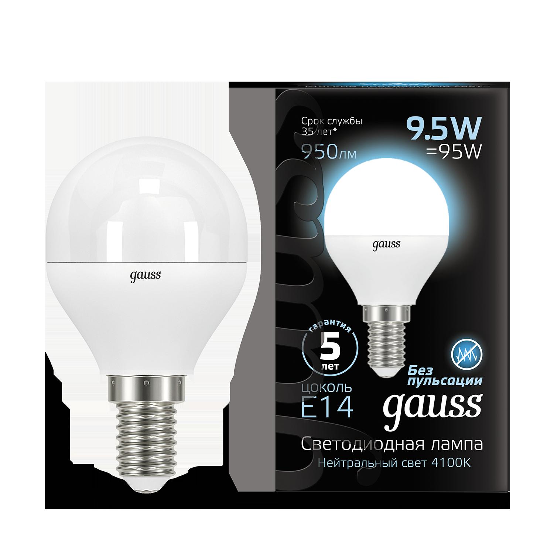 Светодиодная лампа Gauss 105101210 шар малый E14 9,5W, 4100K (холодный) CRI>90 150-265V, гарантия 5 лет - фото 1