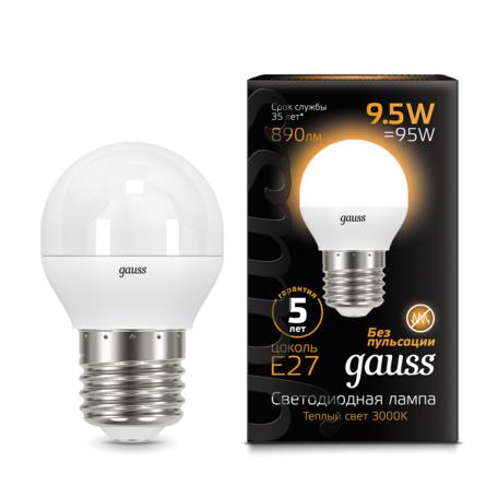 Светодиодная лампа Gauss 105102110 шар E27 9,5W, 3000K (теплый) CRI>90 150-265V, гарантия 5 лет