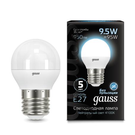 Светодиодная лампа Gauss 105102210 шар E27 9,5W, 4100K (холодный) CRI>90 150-265V, гарантия 5 лет