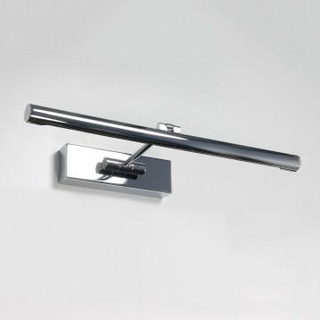 Настенный светодиодный светильник для подсветки картин Astro Goya 1115008 (874), LED 7,1W 2700K 821lm CRI80, хром, металл