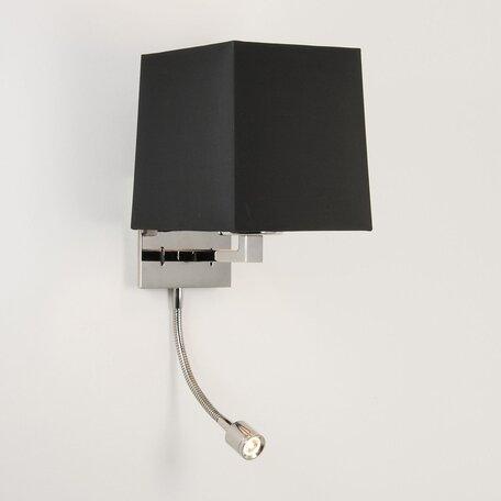 Основание бра с дополнительной подсветкой Astro Azumi Classic LED 1142013 (789), 1xE27x60W + LED 1W 3000K CRI80, хром, металл