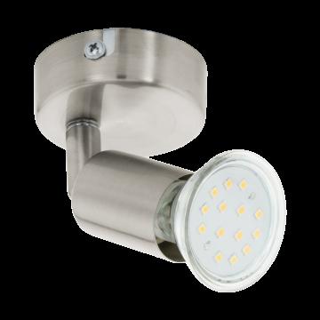 Настенный светильник с регулировкой направления света Eglo Buzz-LED 92595, 1xGU10x3W, никель, металл