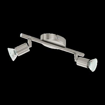 Потолочный светильник с регулировкой направления света Eglo Buzz-LED 92596, 2xGU10x3W, никель, металл