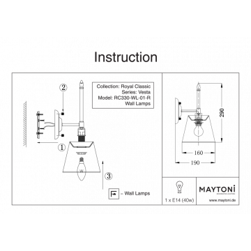 Схема с размерами Maytoni RC330-WL-01-R
