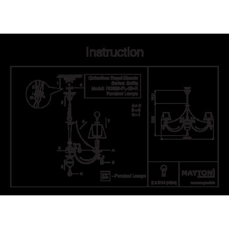 Схема с размерами Maytoni RC093-PL-08-R