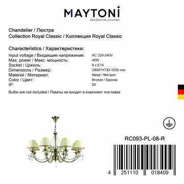 Подвесная люстра Maytoni Royal Classic Soffia RC093-PL-08-R (ARM093-08-R), 8xE14x40W, бронза, бежевый, прозрачный, металл, текстиль, хрусталь - миниатюра 6