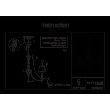Схема с размерами Maytoni RC098-PL-08-R