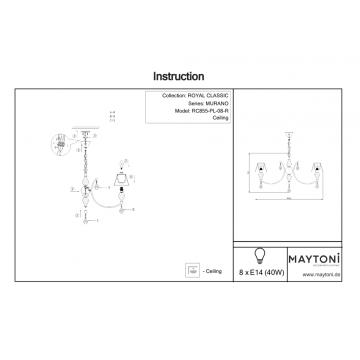 Схема с размерами Maytoni RC855-PL-08-R