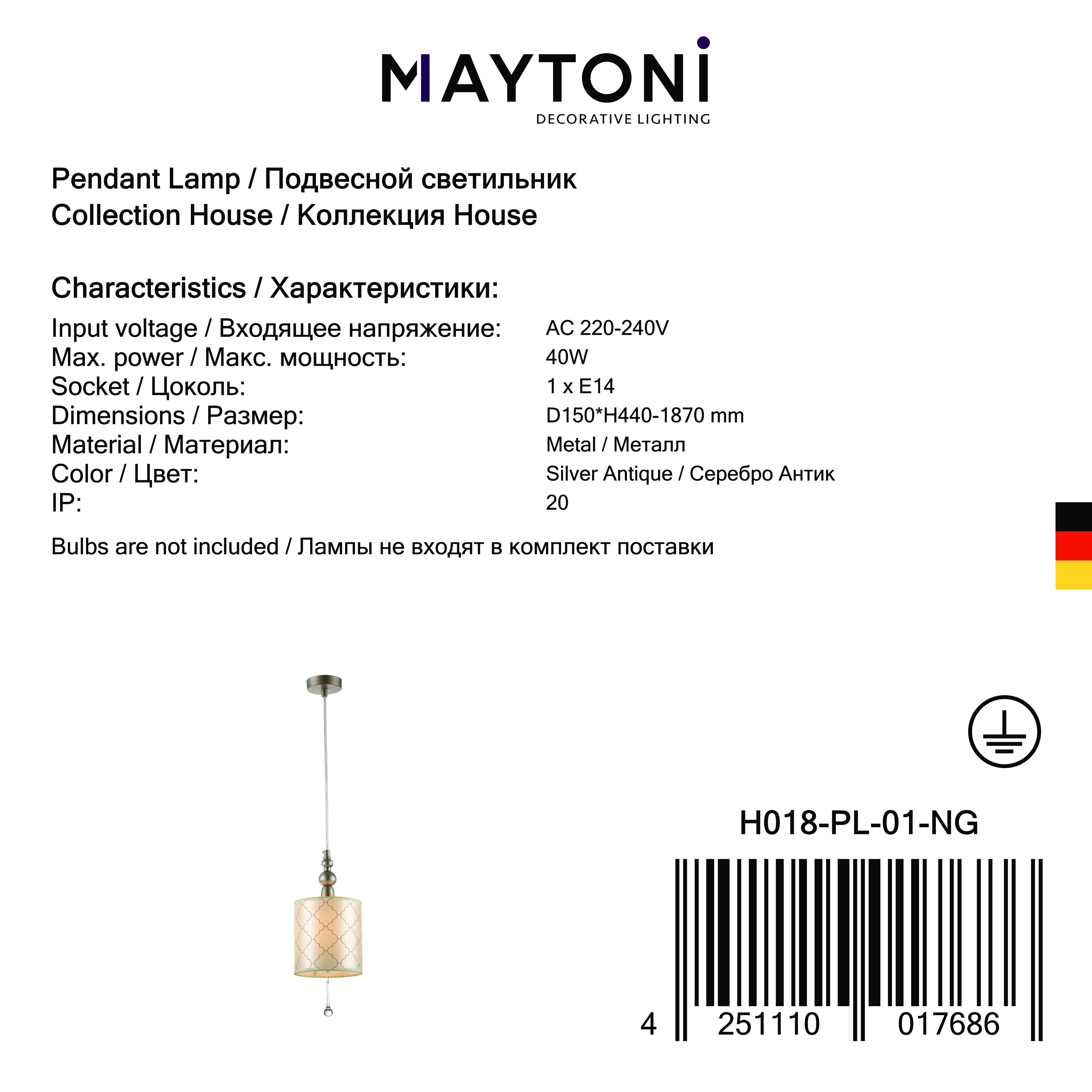 Подвесной светильник Maytoni Bience H018-PL-01-NG (dia018-22-ng), 1xE14x40W, серебро, бежевый, прозрачный, металл, текстиль, хрусталь - фото 8