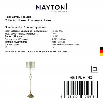Торшер Maytoni Bience H018-FL-01-NG (dia018-00-ng), 1xE27x40W, серебро, бежевый, прозрачный, металл, текстиль, хрусталь - миниатюра 6