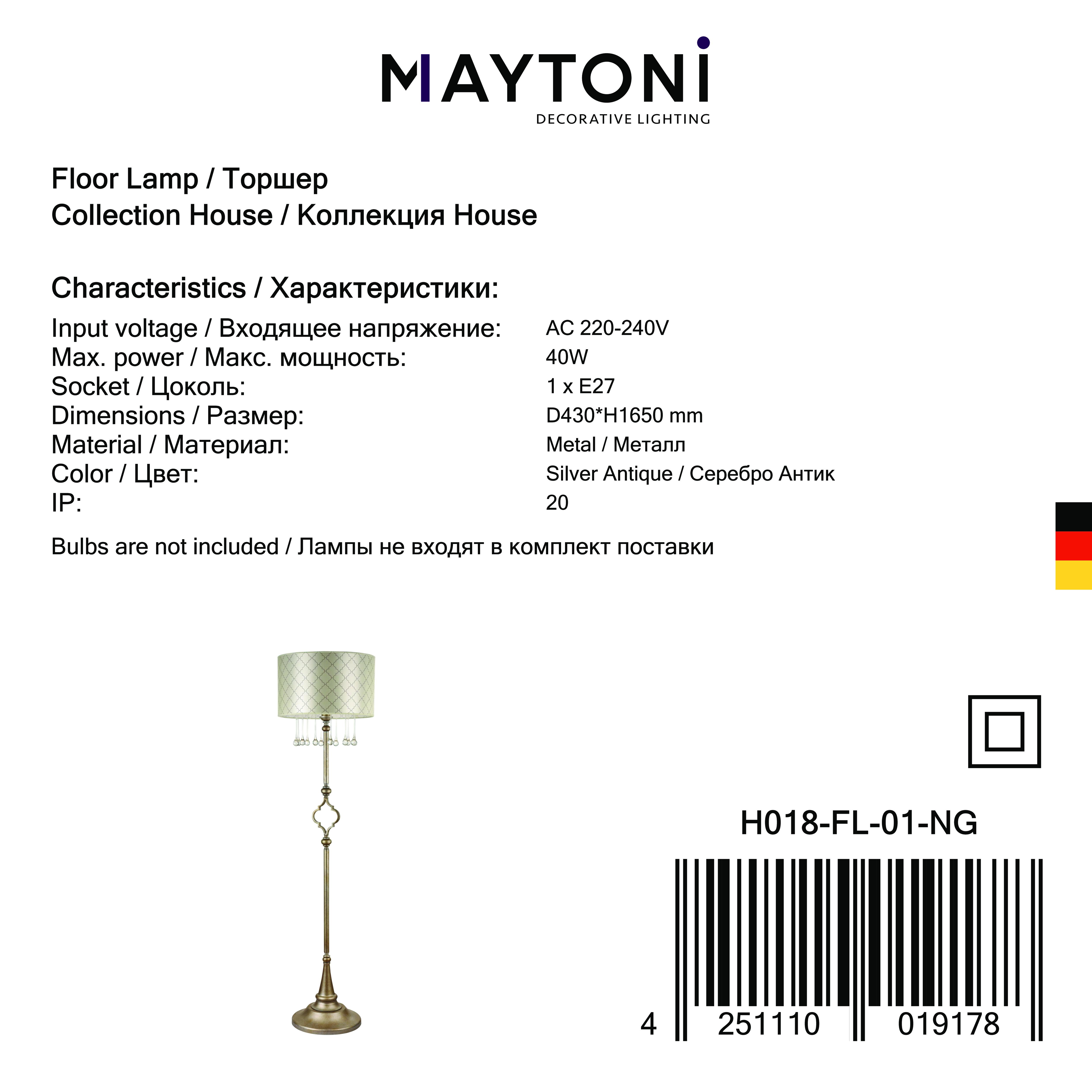 Торшер Maytoni Bience H018-FL-01-NG (dia018-00-ng), 1xE27x40W, серебро, бежевый, прозрачный, металл, текстиль, хрусталь - фото 6