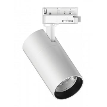 Светодиодный светильник с регулировкой направления света для шинной системы Ideal Lux QUICK 15W CRI80 30° 3000K WH ON-OFF 222509 (QUICK 15W CRI80 30° 3000K WHITE), LED 15W 3000K 1700lm, белый, металл