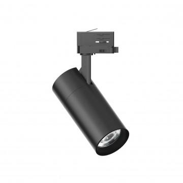 Светодиодный светильник Ideal Lux QUICK 28W CRI80 30° 4000K BK ON-OFF 222646 (QUICK 28W CRI80 30° 4000K BLACK), LED 28W 4000K 4000lm, черный, металл