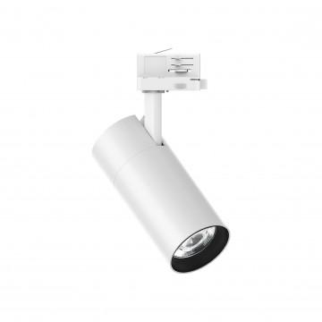 Светодиодный светильник Ideal Lux QUICK 28W CRI90 30° 3000K WH ON-OFF 222653 (QUICK 28W CRI90 30° 3000K WHITE), LED 28W 3000K 3400lm, белый, металл