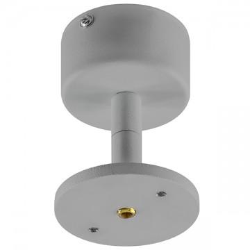Набор для накладного поворотного монтажа светильника Lightstar Rullo 590009, серый, металл