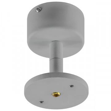 Основание потолочного светильника с регулировкой направления света Lightstar Rullo 590009, серый, металл