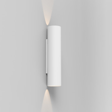 Настенный светодиодный светильник Astro Yuma LED 1399001 (8423), LED 11,8W 2700K 388lm CRI80, белый, металл