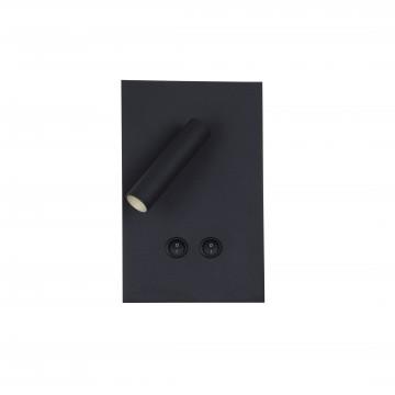 Настенный светодиодный светильник с регулировкой направления света Favourite Illusio 2410-2W, LED 10W 4000K (дневной)