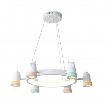 Подвесная светодиодная люстра с регулировкой направления света Favourite Taddy Bears 2449-6P, 6x5W + LED 30W 4000K (дневной)