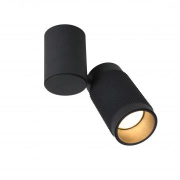 Потолочный светильник с регулировкой направления света Favourite Kinescope 2452-1U, 1xGU10x5W