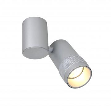 Потолочный светильник с регулировкой направления света Favourite Kinescope 2454-1U, 1xGU10x5W