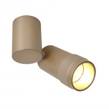 Потолочный светильник с регулировкой направления света Favourite Kinescope 2455-1U, 1xGU10x5W