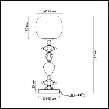 Схема с размерами Odeon Light 4855/1T