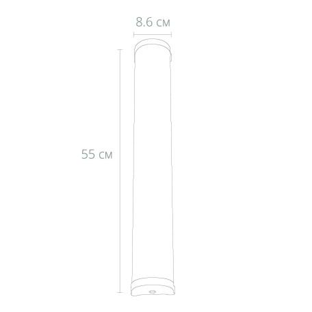 Схема с размерами Arte Lamp A5210AP-4CC