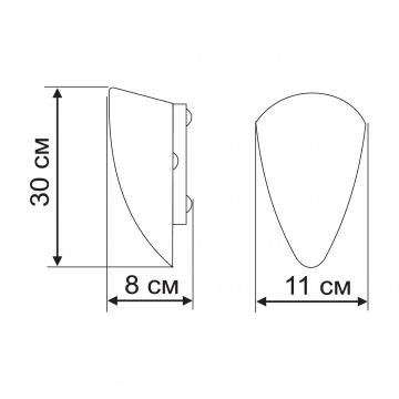 Схема с размерами Arte Lamp A6930AP-1WH