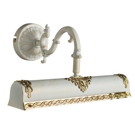 Настенный светильник для подсветки картин Arte Lamp Picture Lights Lux A5010AP-2WG, 2xE14x40W, белый с золотой патиной, белый, золото, металл