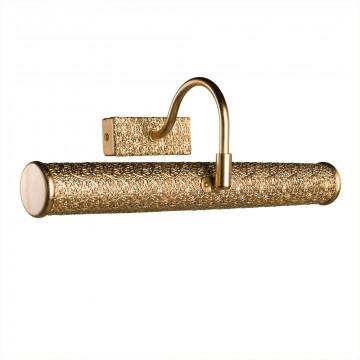 Настенный светильник для подсветки картин Arte Lamp Picture Lights Lux A5075AP-2GA, 2xE14x40W, матовое золото, металл