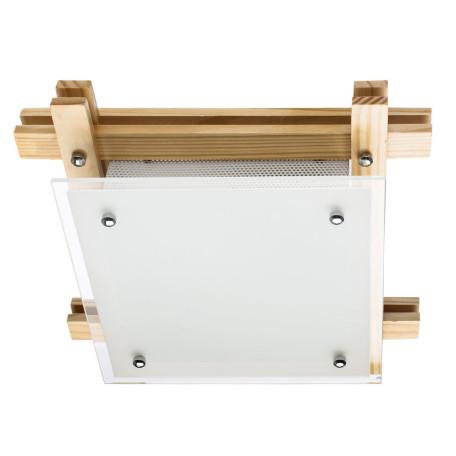 Потолочный светильник Arte Lamp Archimede A6460PL-2BR, 2xE27x60W, коричневый, белый, дерево, стекло