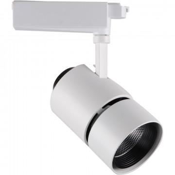 Светодиодный светильник для шинной системы Arte Lamp Track Lights A2450PL-1WH, белый, металл