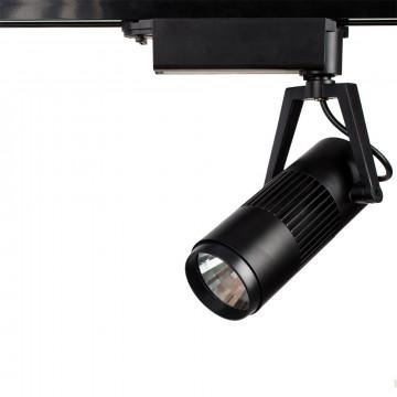 Светодиодный светильник для шинной системы Arte Lamp Linea A6520PL-1BK, LED 20W, 4000K (дневной), черный, металл