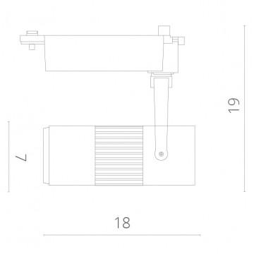 Светодиодный светильник для шинной системы Arte Lamp Linea A6520PL-1WH, LED 20W, 4000K (дневной), белый, металл - миниатюра 4