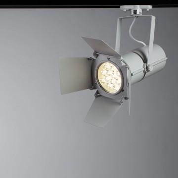 Светодиодный светильник для шинной системы Arte Lamp Instyle Obiettivo A6312PL-1WH, LED 12W 4000K (дневной), белый, металл
