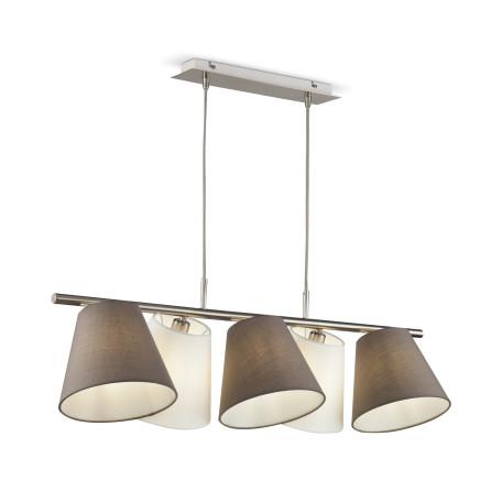 Подвесной светильник Maytoni Tarrasa MOD009PL-05N, 5xE14x40W, никель, белый, серый, металл, текстиль