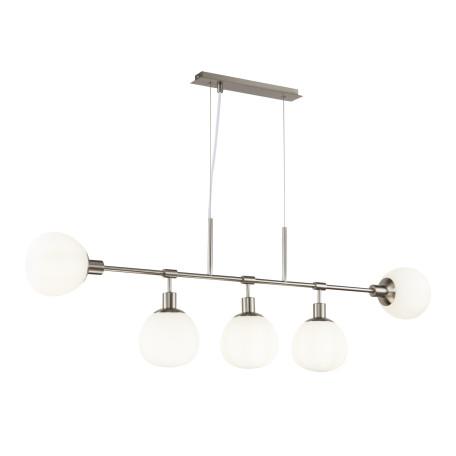 Подвесной светильник Maytoni Erich MOD221-PL-05-N, 5xE14x40W, никель, белый, металл, стекло