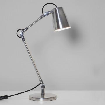 База для настольной лампы Astro Atelier 1224004 (4562), алюминий, металл