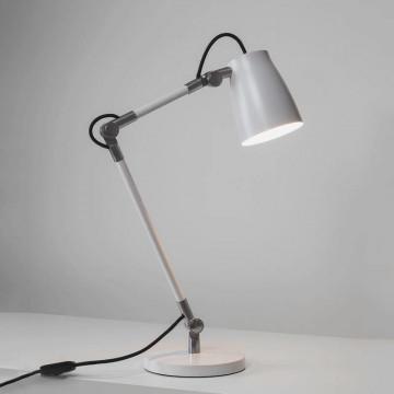 База для настольной лампы Astro Atelier 1224005 (4563), белый, металл